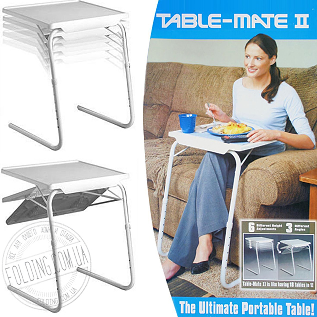 Столик складной «TABLE MATE»